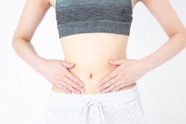 GLP-1ダイエットは「小腸」を意識してさらに痩せる!