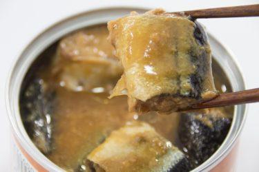 鯖が持つEPAの効果とは?2019年最新ダイエットが流行中