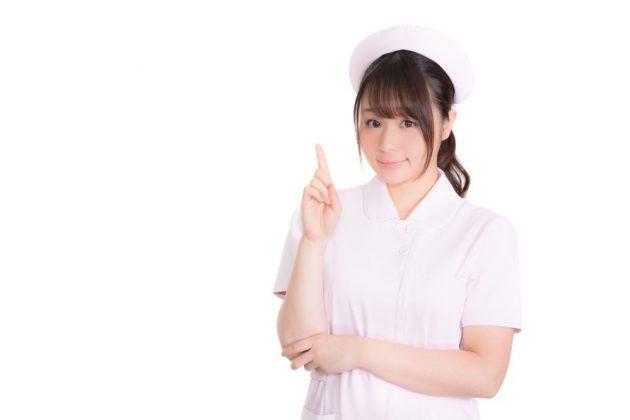 看護師が解説している