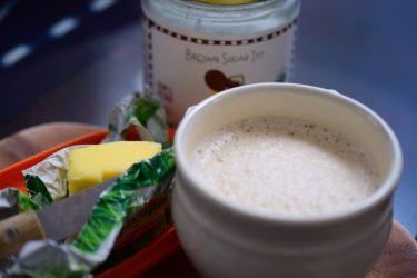 ダイエット失敗者必見!バターコーヒーの正式な作り方!【完全無欠】