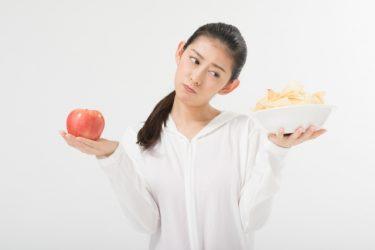 フルーツダイエット1ヶ月実践記!失敗しない方法と口コミ