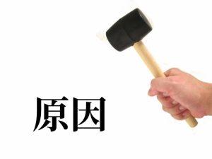 豆腐ダイエットで失敗する3つの原因とは?