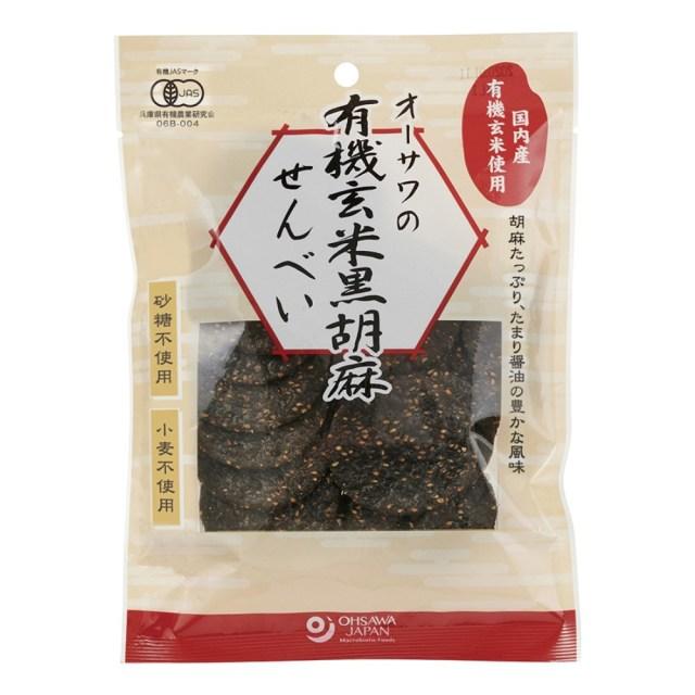 【オーサワ】有機玄米黒胡麻せんべい