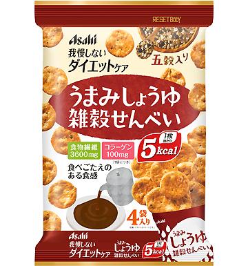 【アサヒ】雑穀せんべい うまみしょうゆ