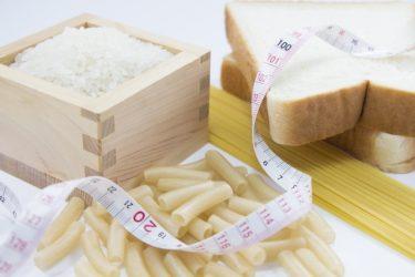 どうしても痩せたいアラフォー女性へ!ダイエットに成功する「ゆるルール」