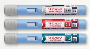 2型糖尿病の治療薬